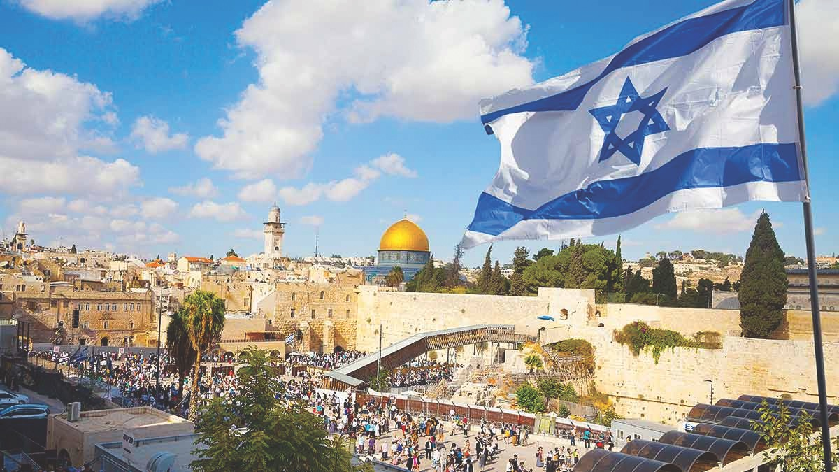 new products 98282 bb961 Gifts From Jerusalem | Jewish Journal