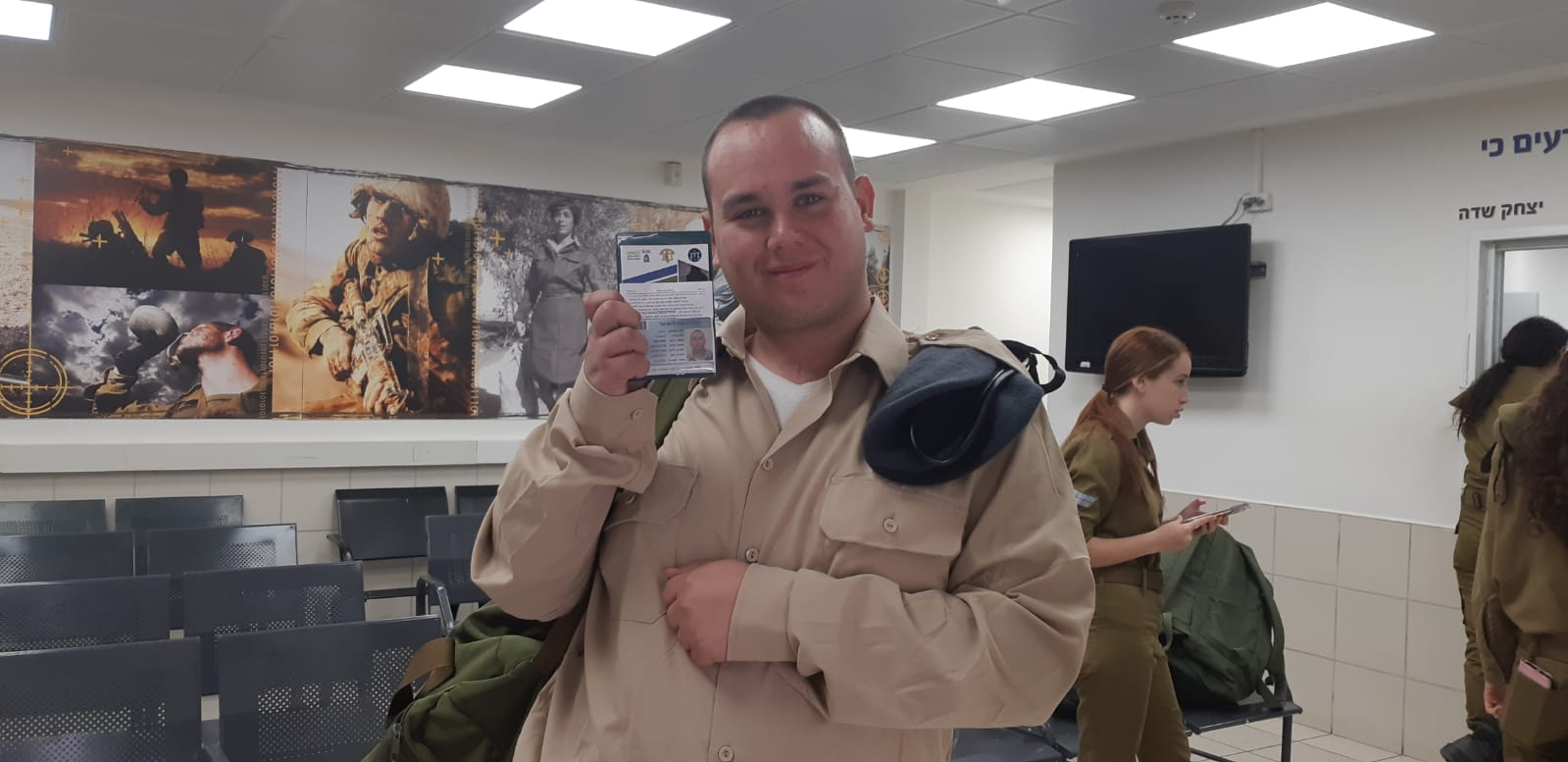 IDF Accepts New Candidates for Special in Uniform Program | Jewish
